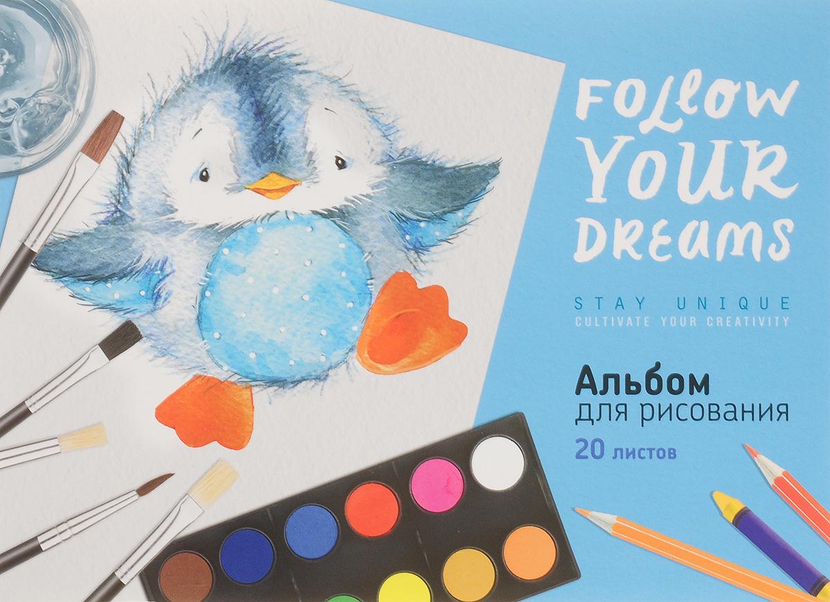 ArtSpace Альбом для рисования Follow Your Dream цвет голубой 20 листовА20мкл_10214_голубой/воробейАльбом для рисования ArtSpace будет вдохновлять ребенка на творческий процесс.Альбом изготовлен из белоснежной бумаги с яркой обложкой из плотного картона с ярким рисунком. Внутренний блок альбома состоит из 20 листов бумаги. Способ крепления - склейка на отрыв..Высокое качество бумаги позволяет рисовать в альбоме карандашами, фломастерами, акварельными и гуашевыми красками.Во время рисования совершенствуются ассоциативное, аналитическое и творческое мышления. Занимаясь изобразительным творчеством, малыш тренирует мелкую моторику рук, становится более усидчивым и спокойным.
