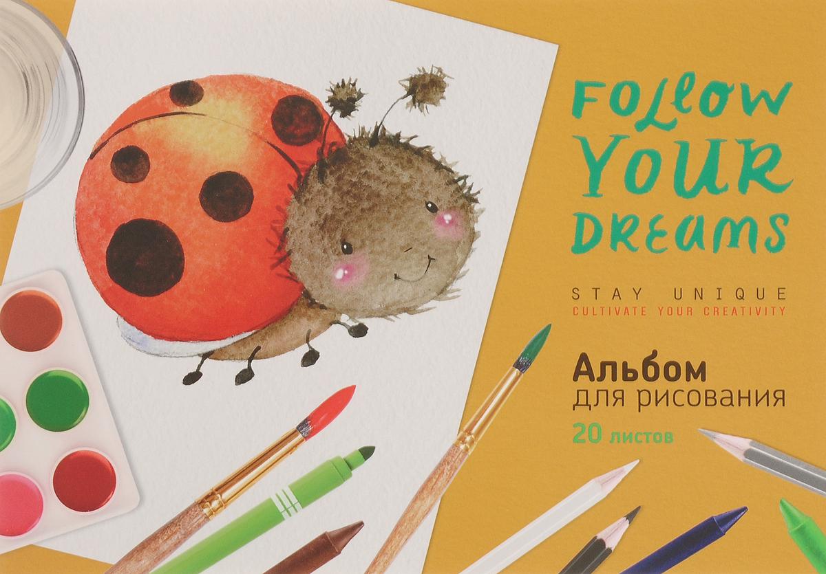 ArtSpace Альбом для рисования Follow Your Dream цвет оранжевый 20 листовА20мкл_10214_божья коровкаАльбом для рисования ArtSpace будет вдохновлять ребенка на творческий процесс.Альбом изготовлен из белоснежной бумаги с яркой обложкой из плотного картона с ярким рисунком. Внутренний блок альбома состоит из 20 листов бумаги. Способ крепления - склейка на отрыв. Высокое качество бумаги позволяет рисовать в альбоме карандашами, фломастерами, акварельными и гуашевыми красками.Во время рисования совершенствуются ассоциативное, аналитическое и творческое мышления. Занимаясь изобразительным творчеством, малыш тренирует мелкую моторику рук, становится более усидчивым и спокойным.