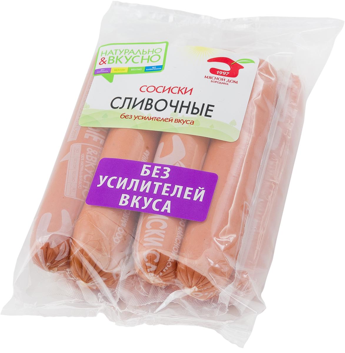 МД Бородина Сливочные сосиски, 480 г1178Сосиски вареные Сливочные 480г. Мясной продукт категории Б. Колбасное изделие охлажденное