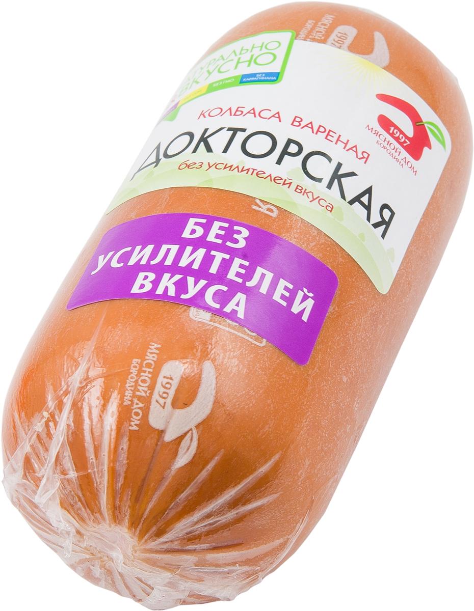 МД Бородина Докторская вареная колбаса в белковой оболочке, 500 г колбаса мортаделла егорьевская кгф нарезка