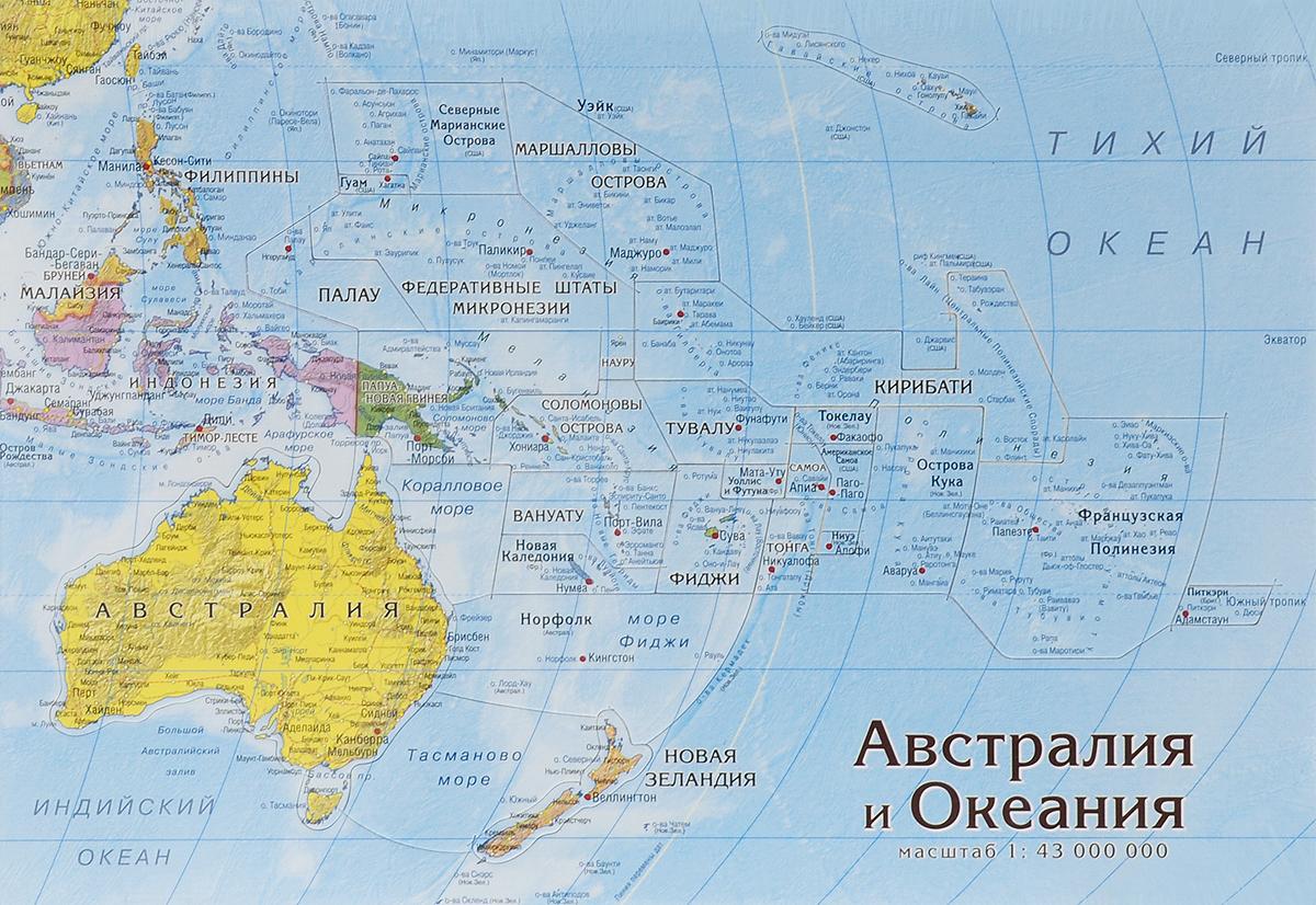 Геоцентр Пазл Карта Австралия и Океания