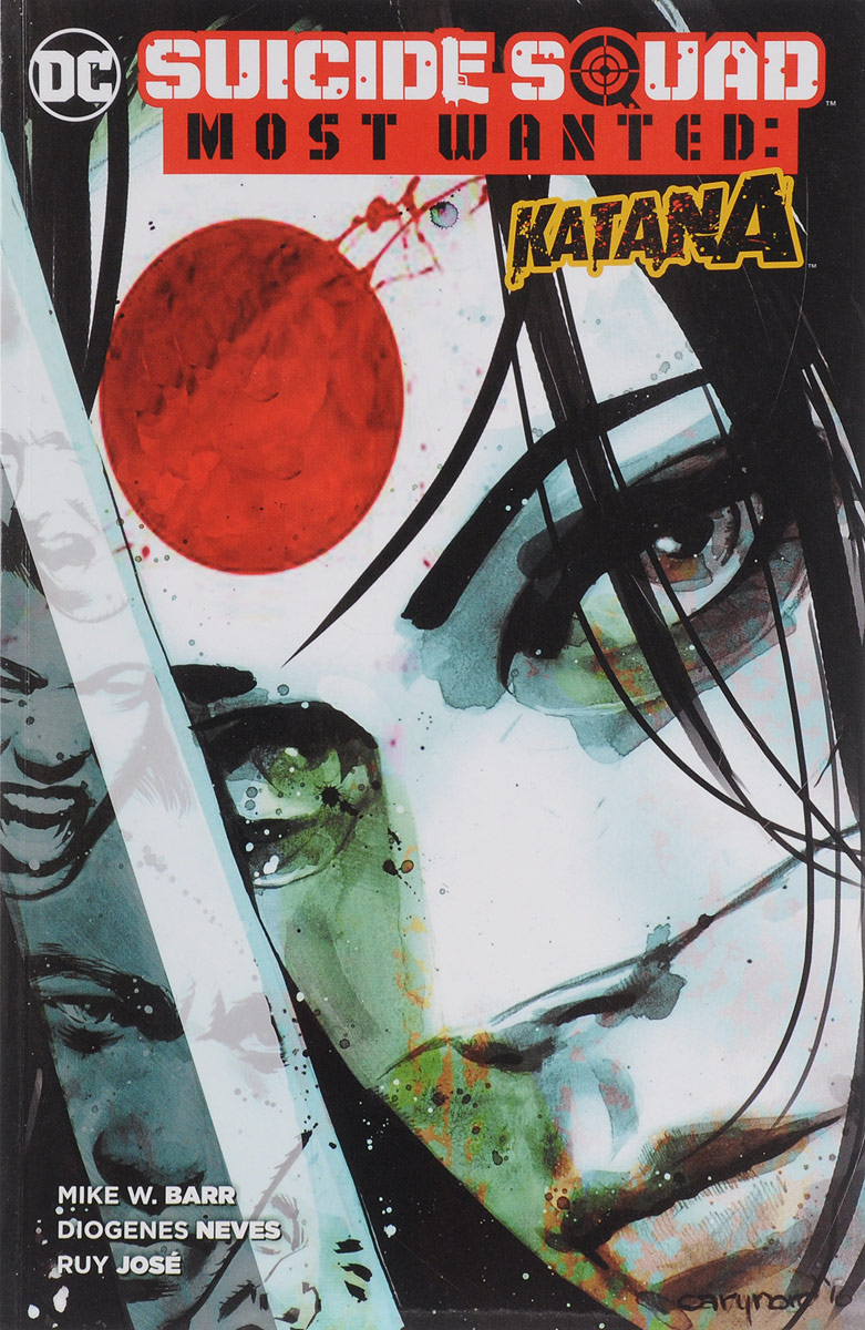 Suicide Squad Most Wanted: Katana suicide squad vol 3 burning down the house rebirth