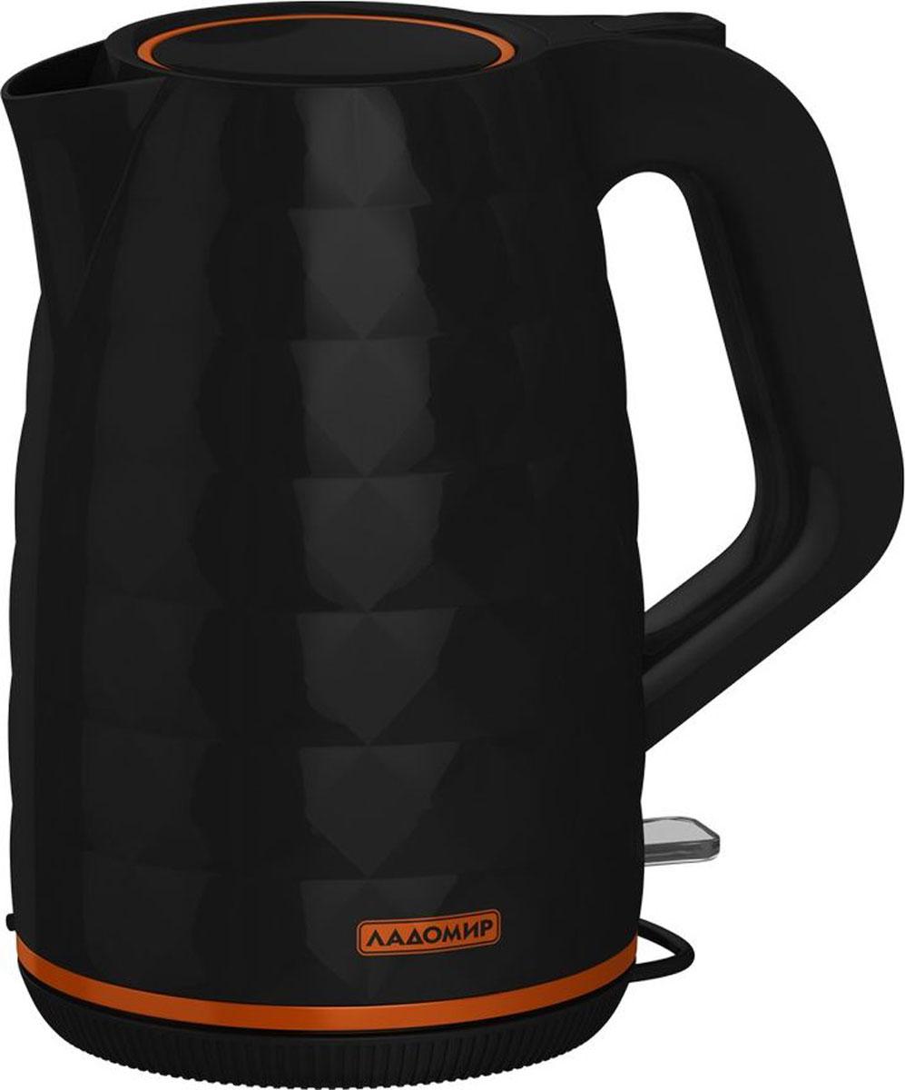 Ладомир 329 чайник электрический, цвет черный329 арт. 8Модель чайника Ладомир 329 сразу привлекает внимание своим оригинальным дизайном - рельефной текстурой корпуса и цветовым решением. Объем чайника - 1,7 л, мощный скрытый нагревательный элемент быстро нагревает весь объем воды в чайнике, а специальные функции защиты делают данную модель максимально безопасной. Чайник оснащен функцией автоматического отключения при закипании, а также функцией защиты от включения без воды.