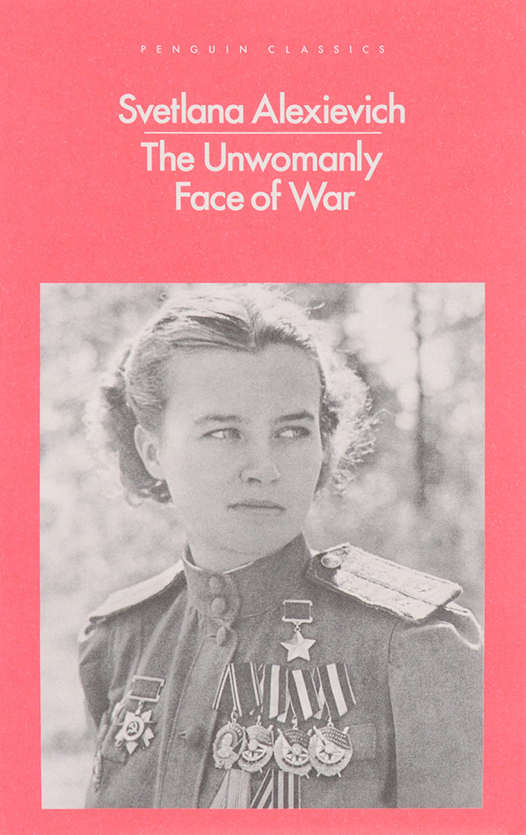 The Unwomanly Face of War уэллс г война миров the war of the worlds