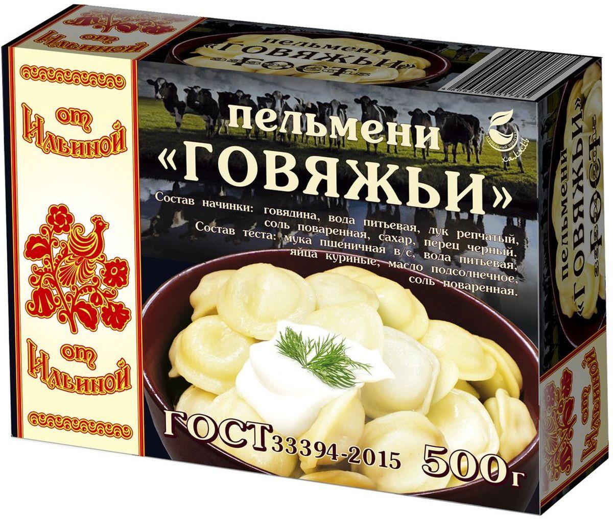 От Ильиной Пельмени Говяжьи ГОСТ, 500 г домашние вареники пельмени лапша лазанья галушки и другие вкусности