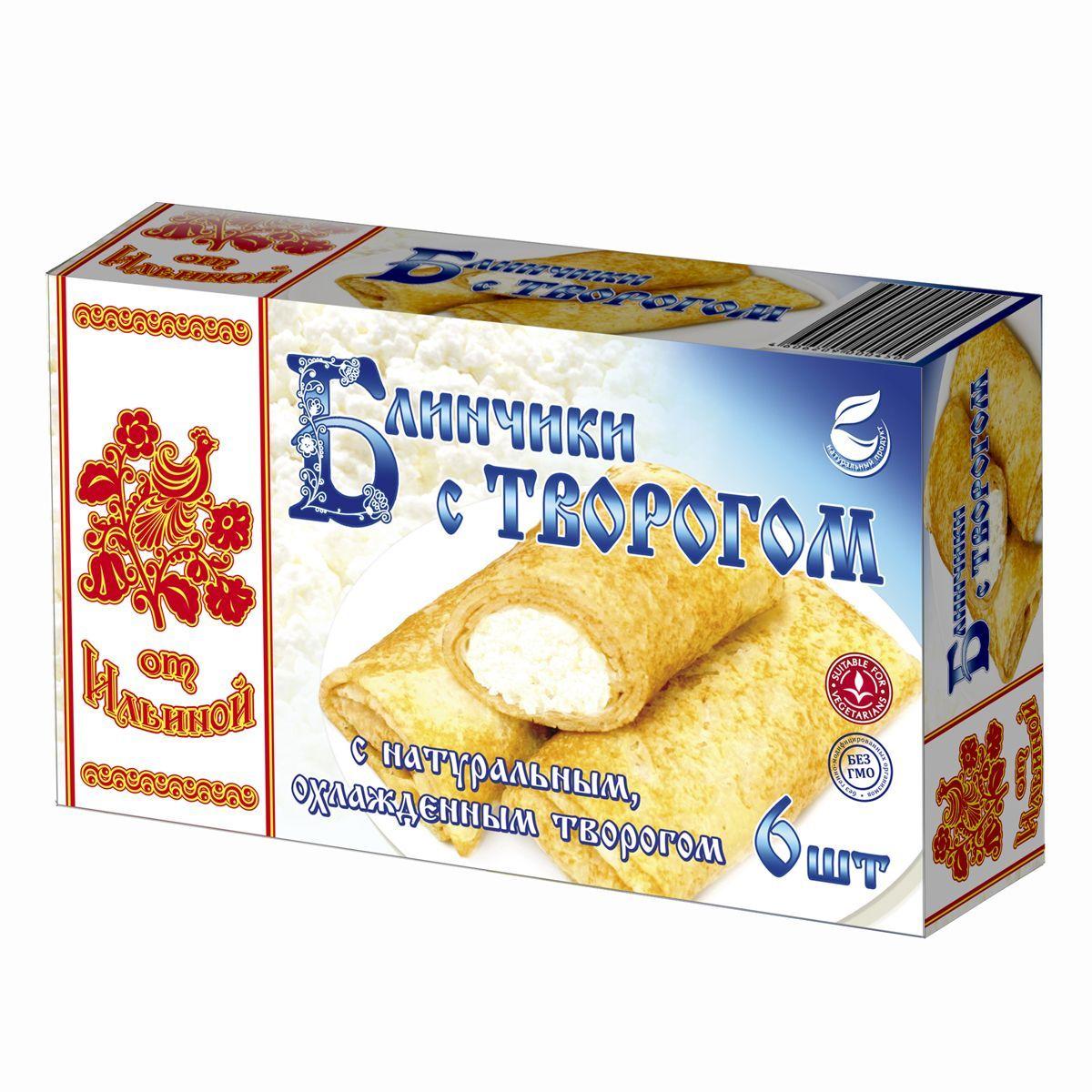 От Ильиной Блинчики с творогом, 450 г сырники от ильиной по домашнему 4шт 300г коробка
