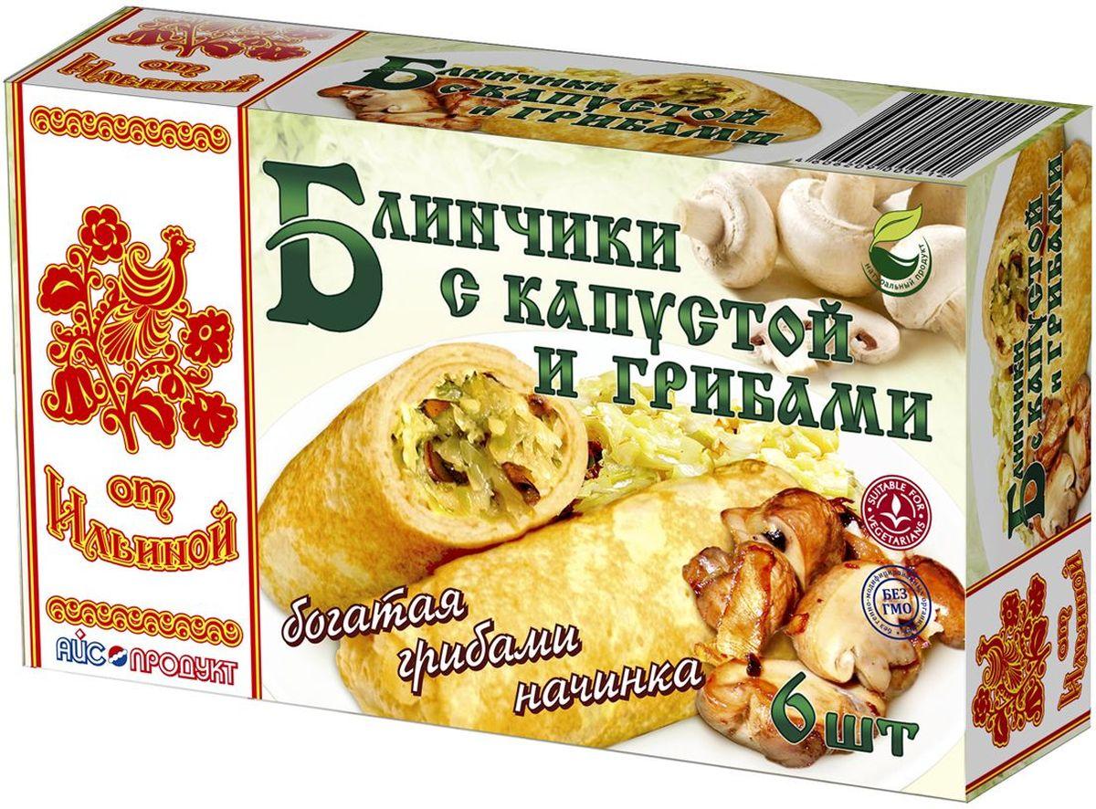 От Ильиной Блинчики с капустой и грибами, 450 г сырники от ильиной по домашнему 4шт 300г коробка