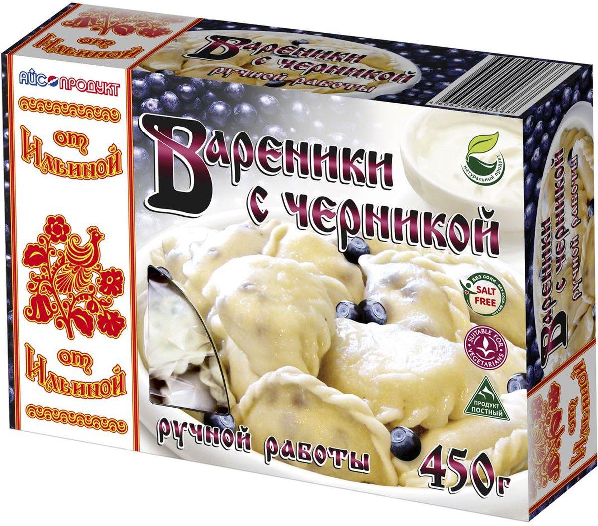 От Ильиной Вареники с черникой, ручной работы, 450 г домашние вареники пельмени лапша лазанья галушки и другие вкусности