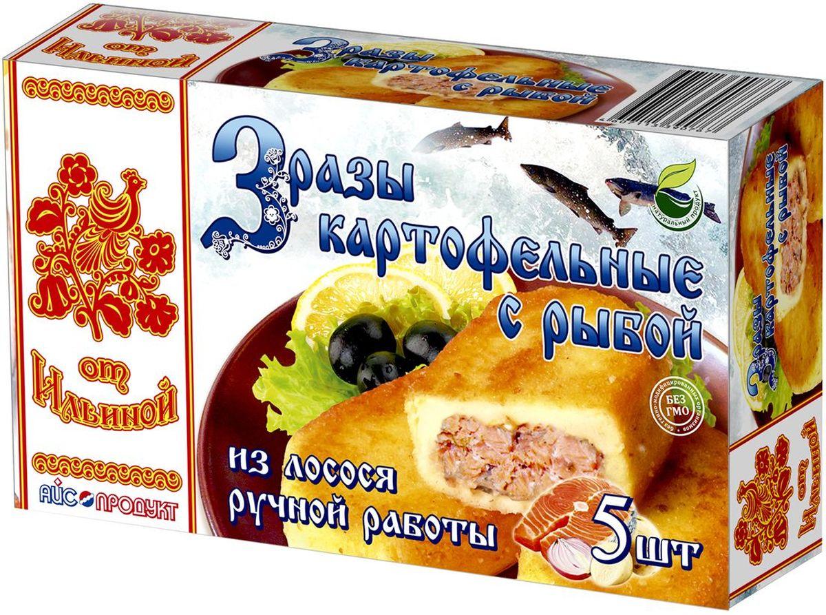 От Ильиной Зразы картофельные с рыбой, ручной работы, 500 г346Картофельные зразы От Ильиной ручной работы с начинкой из рыбы - просты в приготовлении, что позволяет не затрачивая много времени получить вкусное питательное блюдо.