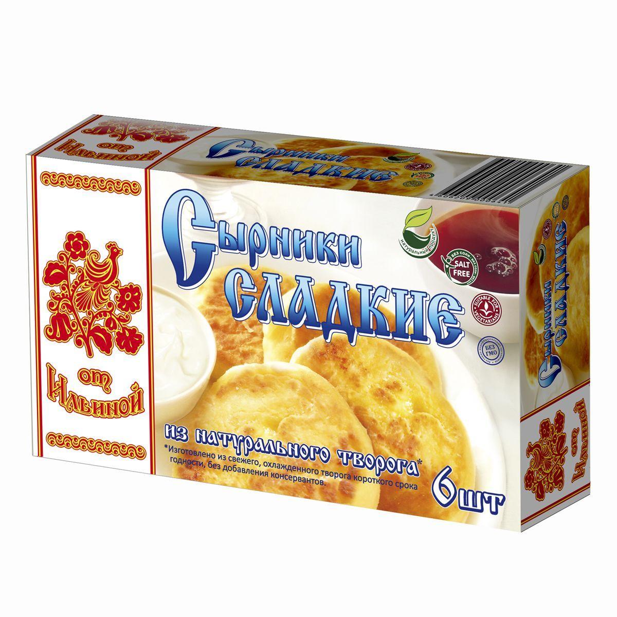 От Ильиной Сырники сладкие, 450 г406По-домашнему вкусные сырники От Ильиной из натурального творога станут прекрасным завтраком для вашей семьи.