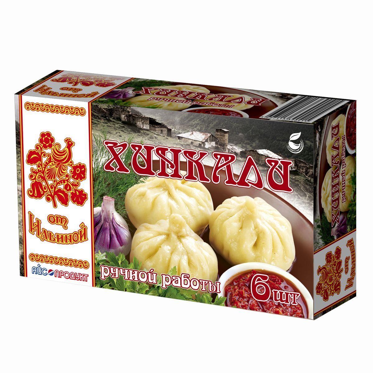 От Ильиной Хинкали ручной работы, 360 г726Сытные и сочные хинкали, с ароматным бульоном внутри - традиционное блюдо Кавказской кухни.
