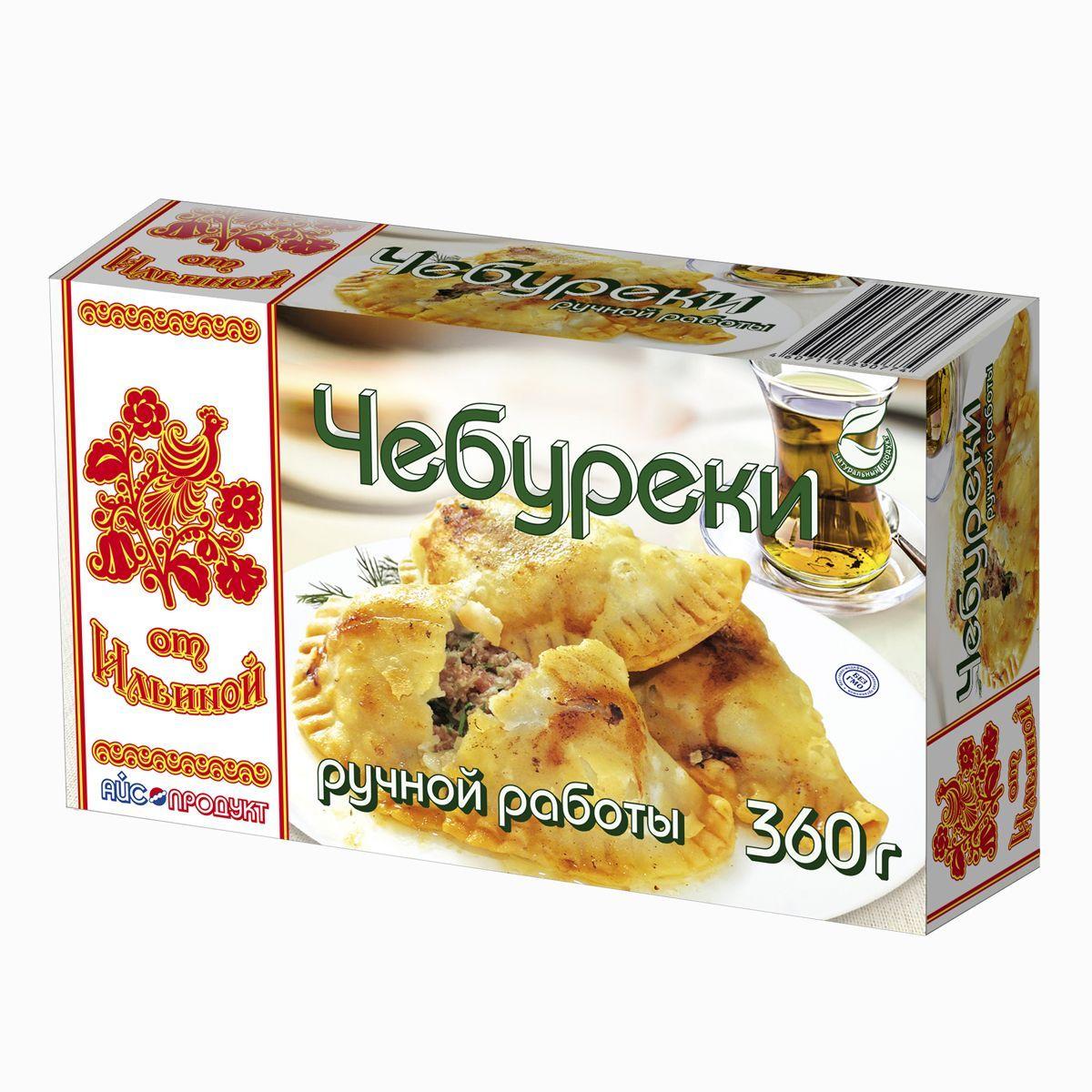 От Ильиной Чебуреки ручной работы, 360 г сырники от ильиной по домашнему 4шт 300г коробка