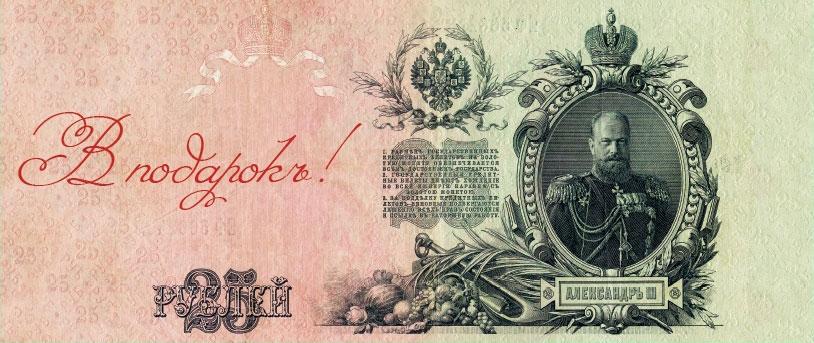 Большой конверт для денег Darinchi №1 кеды button blue кеды