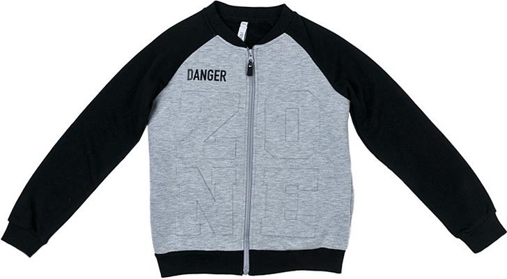 Куртка для мальчика Scool, цвет: серый, черный. 373062. Размер 140373062