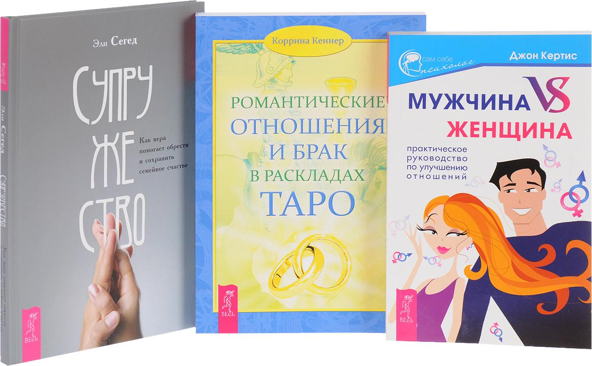 о знакомству женщинами с психологии книги