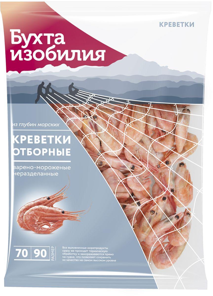 Бухта Изобилия Креветки Отборные 70/90+, варено-мороженые, неразделанные, 850 г