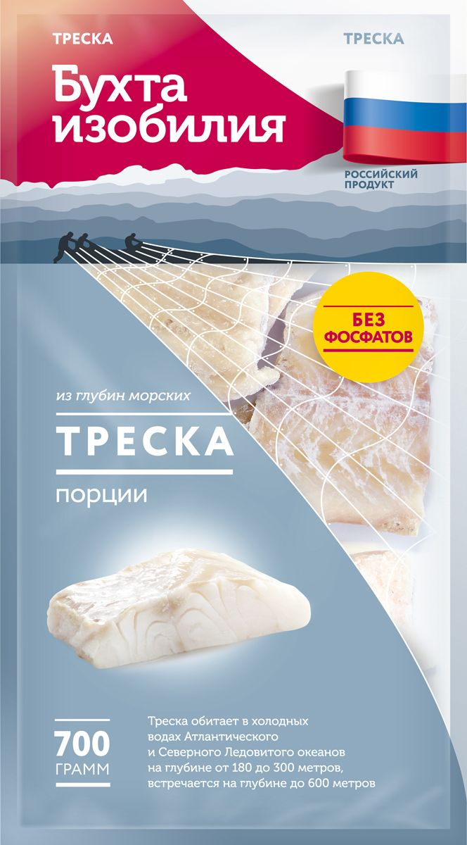 Бухта Изобилия Треска мурманская, порции, 700 г бухта изобилия фарш трески атлантической 450 г