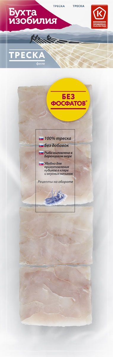 Бухта Изобилия Треска филе порционное, 400 г agama судак филе 400 г