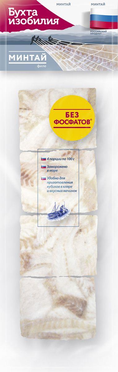 Бухта Изобилия Минтай филе, 400 г70064380Качественное филе минтая судовой заморозки без кожи и костей. БЕЗ влагоудерживающих добавок, которые искусственно увеличивают вес рыбы. Удобные порции по 100 г – 4 порции в упаковке