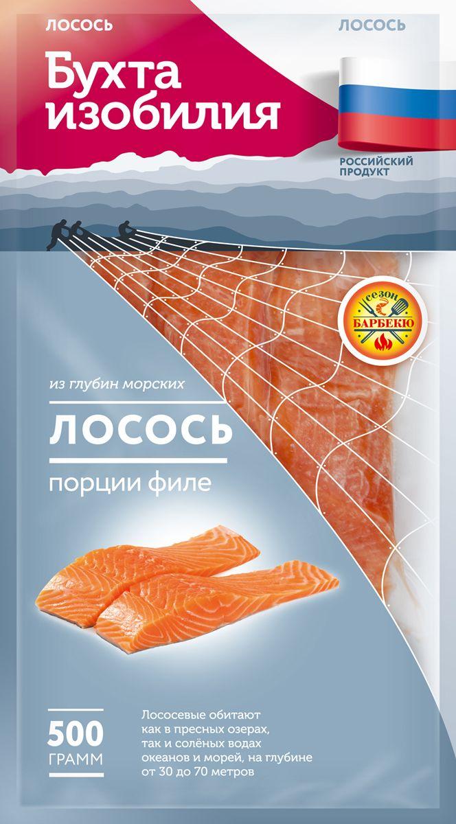 Бухта Изобилия Лосось (Семга) филе с кожей, 500 г