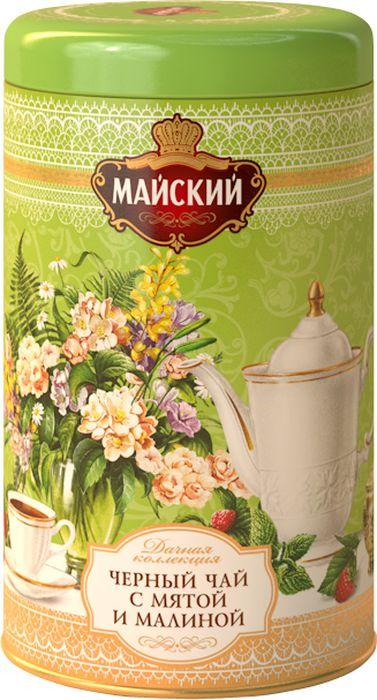 Майский Дачная Коллекция Мята-Малина черный листовой чай с натуральными добавками, 80 г майский чайная матрешка синяя черный листовой чай 30 г