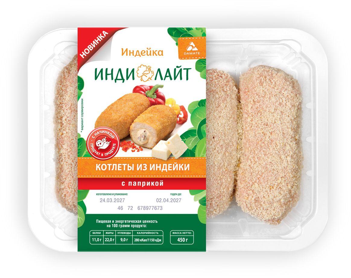 Индилайт Котлеты из индейки с паприкой, охлажденные, 450 г432Требует тепловой кулинарной обработки. Постное, диетическое, большое содержание витаминов и минералов. Высокое содержание белка. Гипоаллергенное.