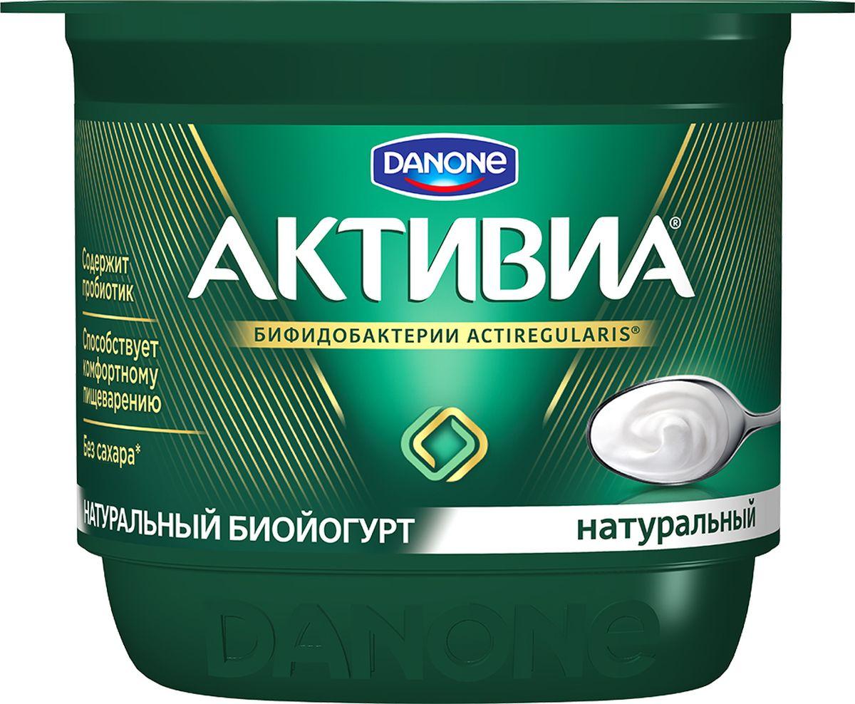 Активиа Биойогурт густой обогащенный 3,5%, 150 г danone биойогурт густой термостатный 4