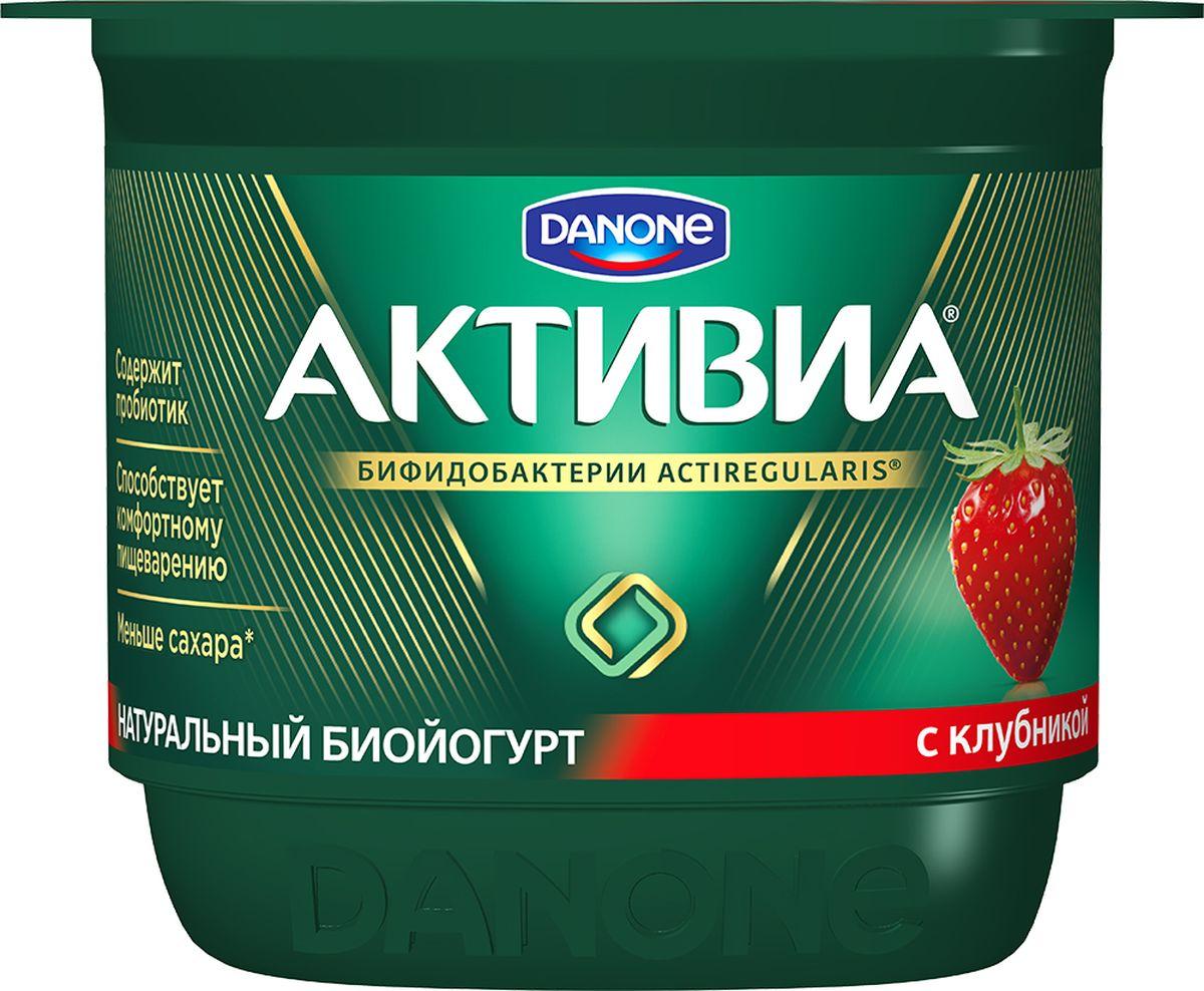Активиа Биойогурт густой Клубника 2,9%, 150 г активиа биойогурт питьевой 2 4