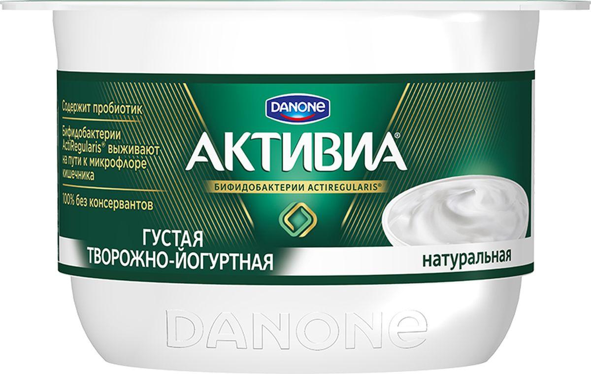 Активия Биопродукт творожно-йогуртный 4,5%, 130 г99606Биопродукт Активиа Творожная Натуральная 4.2% 130 г от компании Danone - это легкий кисломолочный продукт из творога и йогурта с пробиотиками и бифидобактериями ActiRegularis.