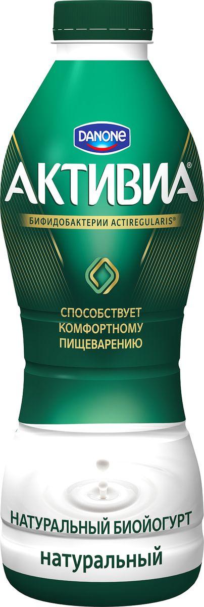 Активиа Биойогурт питьевой 2,4%, 870 г активиа биойогурт питьевой 2 4