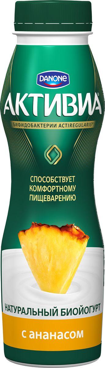 Активиа Биойогурт питьевой Ананас 2%, 290 г активиа биопродукт творожно йогуртный малина 4 2