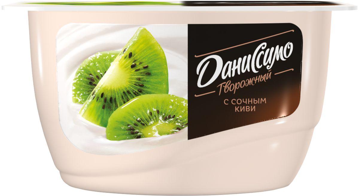 Даниссимо Продукт творожный Киви 5,5%, 130 г даниссимо продукт творожный двухслойный тирамису 5 1% 140 г