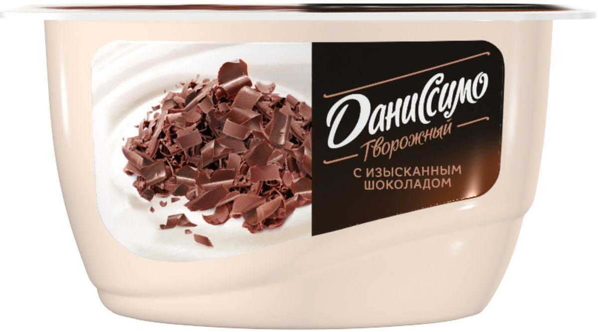 Даниссимо Продукт творожный Браво Шоколад 6,7%, 130 г danone продукт творожный груша банан 3 6
