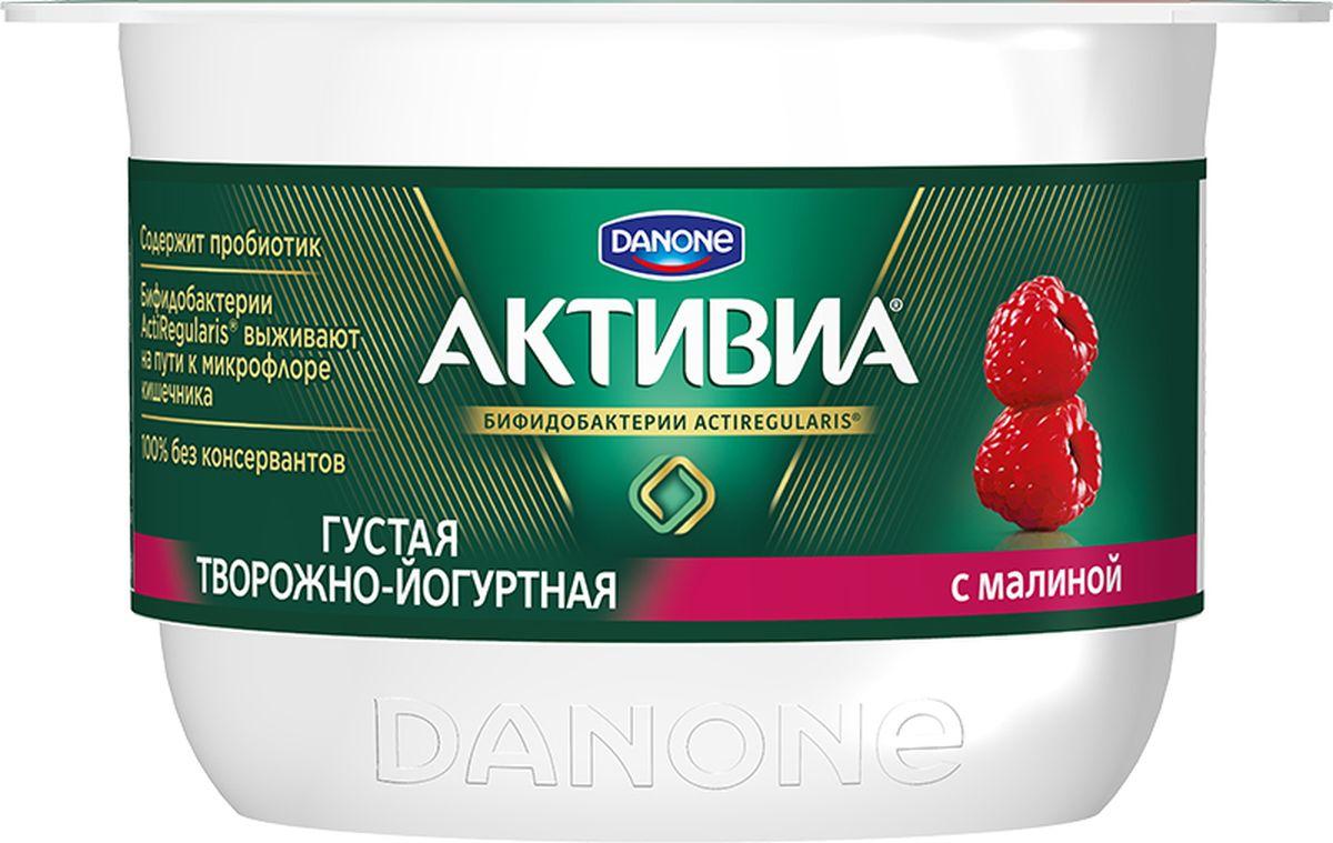 Активиа Биопродукт творожно-йогуртный Малина 4,2%, 130 г биошампунь 2 с хной 130 г