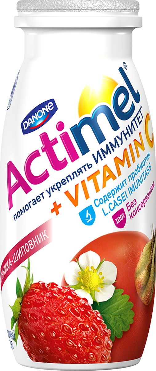 Актимель Продукт кисломолочный, Земляника шиповник 2,5%, 6 шт по 100 г30269Уникальный кисломолочный продукт с кисло-сладким ягодным вкусом, в котором помимо пробиотиков содержатся особые лактобактерии L.Casei Imunitass и витамин C, повышающие иммунитет. Действуя комплексно, они благотворно влияют на микрофлору и стенки кишечника, укрепляя его иммунную систему и препятствуя проникновению инфекций и бактерий в ваш организм.