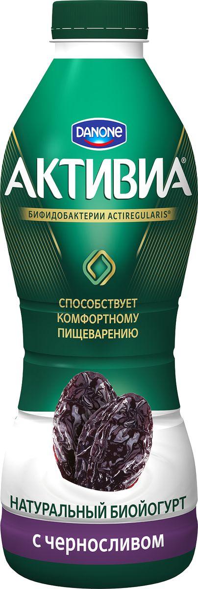 Активиа Биойогурт питьевой Чернослив 2%, 870 г danone йогурт питьевой черника ежевика 2 1% 270 г