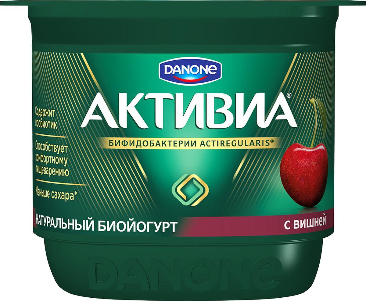 Активиа Биойогурт густой Вишня 2,9%, 150 г danone биойогурт густой термостатный 1 5