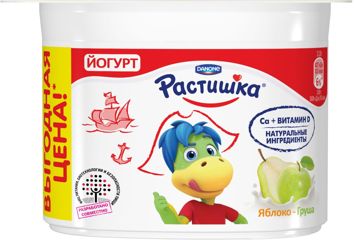 Растишка Йогурт густой Яблоко груша 3%, 110 г danone йогурт питьевой 2 5% 850 г
