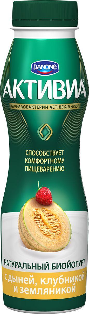 Активиа Биойогурт питьевой Дыня клубника земляника 2%, 290 г активиа биойогурт питьевой 2 4