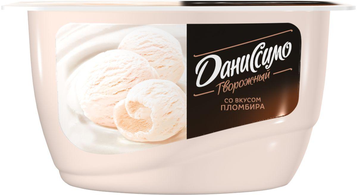 Даниссимо Продукт творожный Пломбир 5,4%, 130 г99618Продукт творожный Даниссимо со вкусом пломбира 5.4% - это нежное кремовое лакомство, сделанное из обезжиренного творога, молока и сливок, очень похожее на любимое сливочное мороженое.
