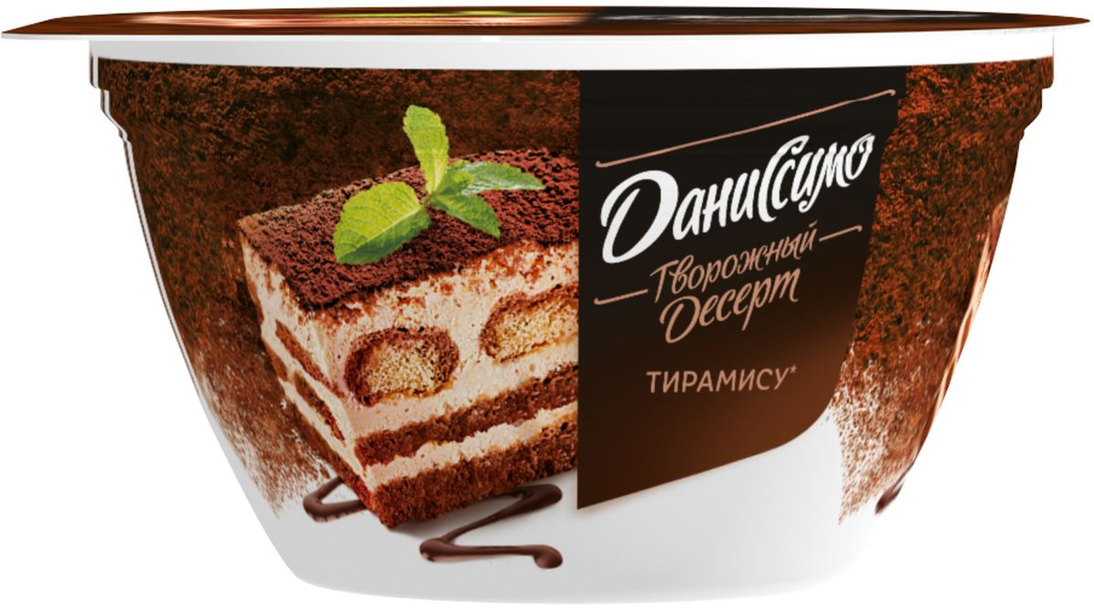 Даниссимо Продукт творожный двухслойный Тирамису 5,1%, 140 г87438Продукт творожный Даниссимо Десерт Тирамису 5.1% - это изысканное двухслойное лакомство. Один слой сделан из обезжиренного творога, молока и сливок, взбитых до однородной мягкой консистенции. Второй представляет собой кофейно-бисквитный наполнитель, по вкусу напоминающий знаменитый итальянский десерт.