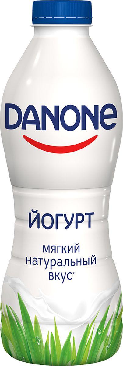 Danone Йогурт питьевой 2,5%, 850 г тревел конверт бабочка на голубом eshemoda