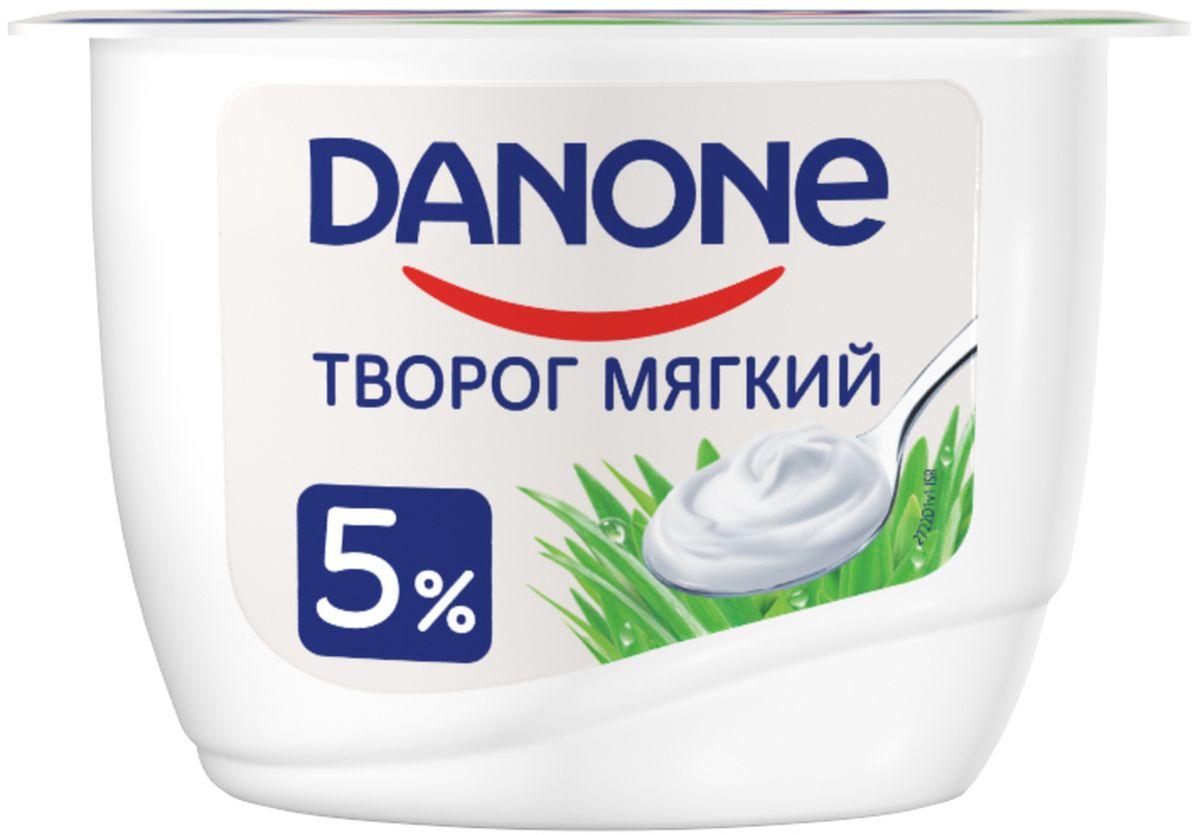 Danone Творог мягкий Натуральный 5%, 170 г100711Творог Danone мягкий жирностью 5% - это натуральный кисломолочный продукт, который производится всего из двух ингредиентов. Обезжиренный творог и сливки взбиваются вместе до однородной консистенции, и в итоге получается нежный на вкус, маложирный диетический продукт.