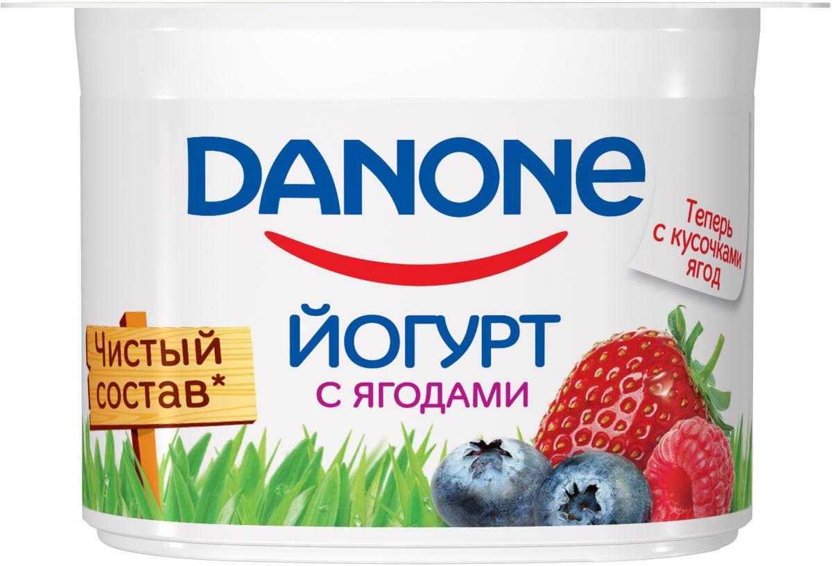 Danone Йогурт густой Лесные ягоды 2,9%, 110 г100325Йогурт Danone Лесные ягоды с жирностью 2.9% - это один из первых вкусов, с которых началось производство кисломолочных продуктов известной компании. Это настоящий живой йогурт, в котором сохранились все полезные лактобактерии.