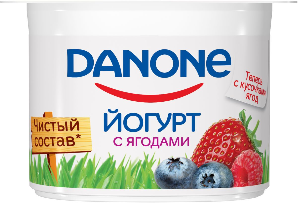 Danone Йогурт густой Лесные ягоды 2,9%, 110 г корм berkley птица лесные ягоды 2 200g для котят 75151 2