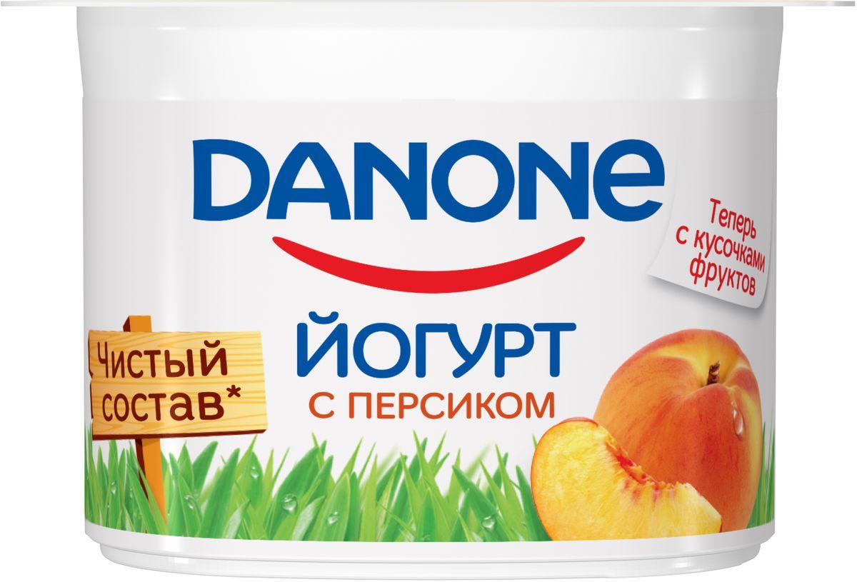 Danone Йогурт густой Персик 2,9%, 110 г danone йогурт питьевой черника ежевика 2 1% 270 г
