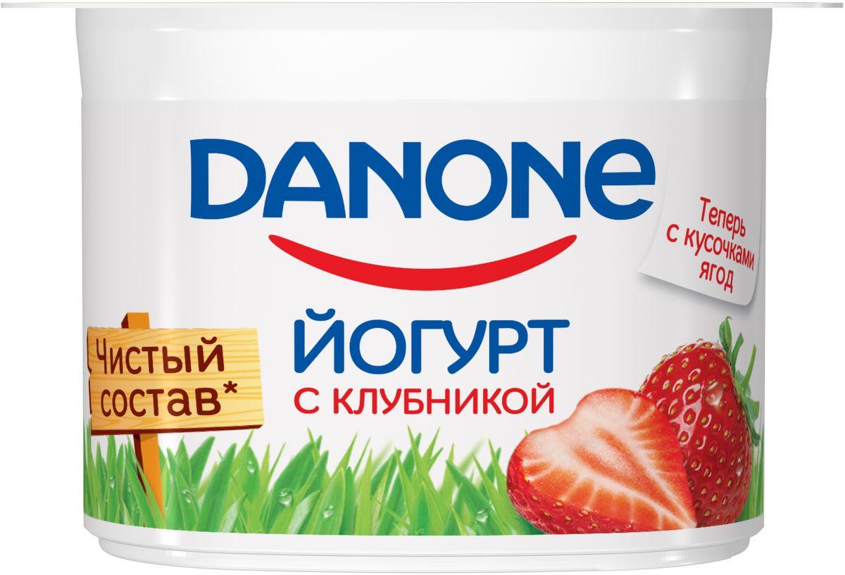 Danone Йогурт густой Клубника 2,9%, 110 г йогурт питьевой агуша клубника и банан 2 7