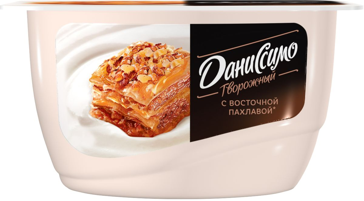 Даниссимо Продукт творожный с восточной пахлавой 5,6%, 130 г108002Продукт творожный Даниссимо с восточной пахлавой 5.6% - это нежное кремовое лакомство, сделанное из обезжиренного творога, молока и сливок, очень похожее на знаменитые восточные сладости. Взбитый до однородной мягкой консистенции, маложирный и умеренно сладкий, этот творожок заменит вам легкий и полезный перекус в течение дня.