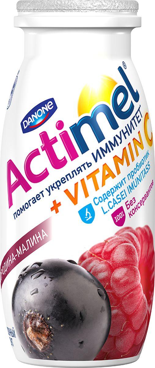 Актимель Продукт кисломолочный, Смородина-Малина 2,5%, 6 шт по 100 г105065Напиток Actimel Смородина-малина 2.5% - это уникальный кисломолочный продукт с чудесным вкусом садовых ягод, в котором помимо пробиотиков содержатся особые лактобактерии L.Casei Imunitass и витамин C, повышающие иммунитет.