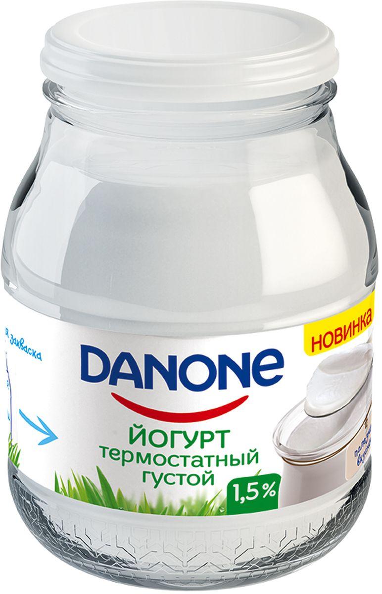 Danone Биойогурт густой термостатный 1,5%, 250 г danone биойогурт густой термостатный 4